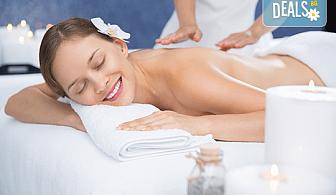 60-минутен масаж на цяло тяло - класически, релаксиращ или спортно-възстановителен, в салон за красота Женско царство!