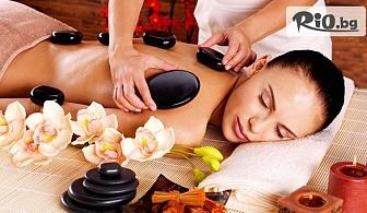 60-минутен масаж на цяло тяло с топли вулканични камъни, от Студио за красота Хубава Жена