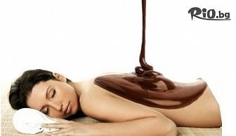 """60-минутен масаж """"В шоколад до уши"""" + Бонус масаж на лице, от Студио Giro"""