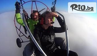 20-минутен Панорамен полет с парапланер или делтапланер в тандем над Витоша или Искърско дефиле + Безплатно Full HD заснемане, Бъди екстремен с Extreme 388