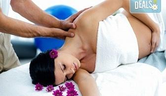 60-минутен релаксиращ масаж за бременни, лимфен дренаж на крака и рефлексотерапия на ходила в салон Женско Царство в Студентски град или в Центъра!