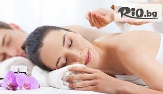 60-минутен релаксиращ масаж на цяло тяло + ароматерапия само за 13.90лв, от Масажно студио Детелина