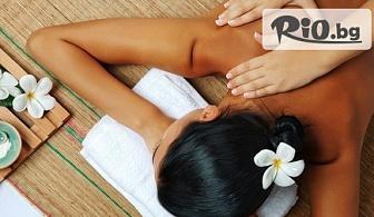 60-минутен релаксиращ масаж на цяло тяло + ароматерапия (маракуя - сладки бадеми, авокадо, кари) с 54% отстъпка само за 13.90лв, от Масажно студио Детелина