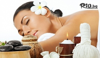 60-минутен релаксиращ масаж на цяло тяло + ароматерапия, от Масажно студио Детелина