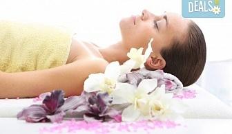 50-минутен релаксиращ масаж на цяло тяло + бонус: масаж на ходила и длани в център Beauty and Relax, Варна!