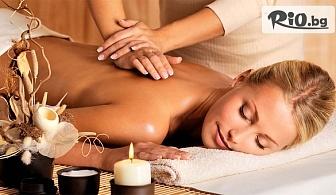 60-минутен Релаксиращ масаж на цяло тяло с масло от гроздови семки, от Масажно студио Кибеа