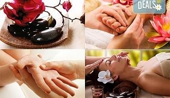 60-минутен релаксиращ масаж на цяло тяло с вулканични камъни и подарък - рефлексотерапия на длани, скалп и стъпала в Luxury Wellness&Spа