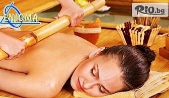 60-минутен Силов или релаксиращ Мадера масаж на цяло тяло с 5 накрайника, от Центрове Енигма