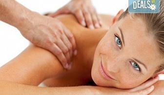 60-минутен силов спортен масаж на цяло тяло от професионален рехабилитатор в козметичен център DR.LAURANNE!