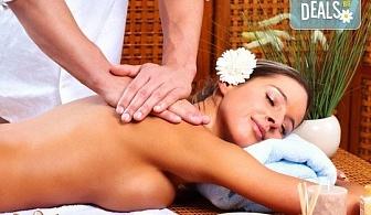 120-минутен SPA MIX – 60-минутен абянгa масаж на цяло тяло, 30-минутна Hot Stone терапия, тест за определяне на доша и 30-минутна йонна детоксикация в GreenHealth!