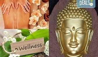 120-минутен SPA MIX - тибетски ку ние масаж, Hot Stone терапия, тест за доша и йонна детоксикация в център GreenHealth