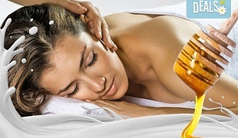 """60 или 90-минутен СПА пакет """"Клеопатра"""" - кралски източен масаж на цяло тяло, пилинг на гръб или цяло тяло с мед и мляко, масаж на глава и лице и Бонус!"""