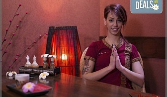 """90-минутен СПА ритуал """"Колагеново захранване""""! Маска на цяло тяло с морски колаген, 60 мин. масаж и релаксация в солна стая за един или двама от Thai SPA!"""