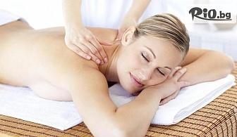 45-минутен Спортен масаж + вендузи на гръб (20 мин.), от New Body Factory