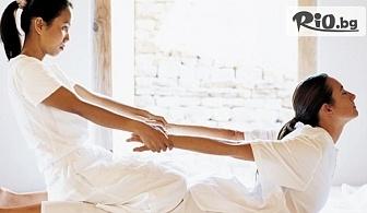 60-минутен Тайландски масаж, от Салон за красота Мелани - Център
