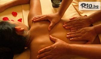70-минутен Тибетски масаж на цяло тяло със сусамово масло, от Масажно студио Зои
