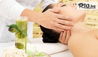 60-минутен тонизиращ масаж на цяло тяло с мента и зелен чай + БОНУС масаж на лице, от Салон за красота Giro