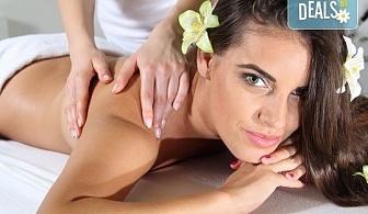 60-минутен Zensei масаж на цяло тяло по избор – класически, релаксиращ или спортно-възстановителен от Дерматокозметични центрове Енигма!