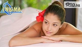 60-минутен Zensei масаж на цяло тяло по избор - класически, релаксиращ или спортно-възстановителен, от Центрове Енигма
