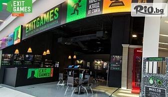 60 минути Куест игра по избор за четирима, от Exit Games