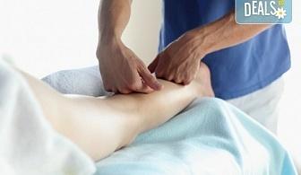 60 минути мануален лимфодренажен масаж и масаж на глава и лице от салон Цветна светлина