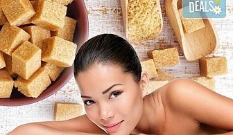 120-минути за Нея! Дълбокотъканен масаж на цяло тяло, пилинг терапия с кафява захар, зонотерапия и парафинова маска на ръце в Senses Massage & Recreation!