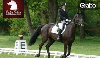 30 минути обучение по конна езда с инструктор в Конна база Хан Аспарух