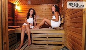 100 минути пълен релакс в Пловдив! Сауна, парна баня и пилинг за ДВАМА, от СПА Хотел Новиз 4*