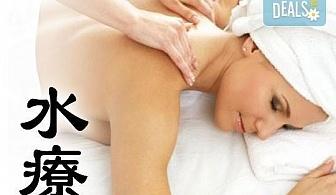 45 минути релакс и блаженство! Китайски лечебен масаж на гръб, глава, ръце и ходила + зонотерапия в Студио за масажи Кинези плюс