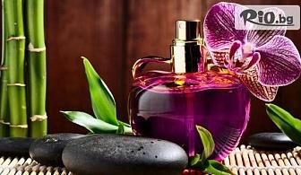 """60 минути релакс! Масаж """"Блажено мързелуване"""" на цяло тяло с масло от японска орхидея + Бонус: Масаж на лице, от Салон за красота Giro"""