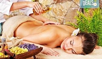 60 минути релакс с масаж на цяло тяло и глава с ароматни масла лавандула и евкалипт в ADI'S Beauty & SPA!