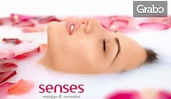 70 минути SPA терапия с рози - масаж на цяло тяло, плюс пилинг, маска и масаж на лице