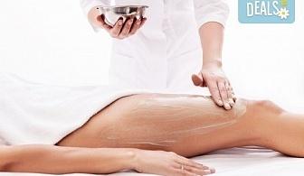 120-минутна антицелулитна и детоксикираща терапия - пилинг със соли от Мъртво море, мануален антицелулитен масаж, Hot Stone терапия и йонна детоксикация в център GreenHealth!