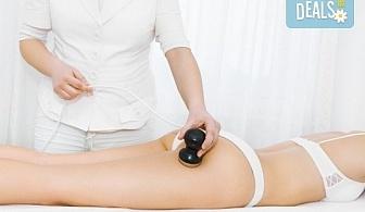 80-минутна антицелулитна моделираща терапия - ръчен масаж, кавитация или RF по избор с иновативна гипс маска + терапия ръце в Салон за красота Вили