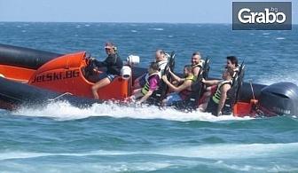 15-минутна екстремна разходка с моторна лодка Speed boat Adventure, в Слънчев бряг