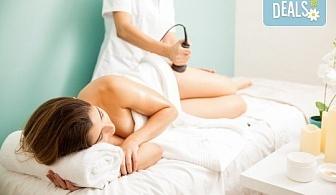 50- или 70-минутна комбинирана антицелулитна процедура за видими резултати и стегната фигура! Кавитация, радиочестотен лифтинг, вакуум и мануален антицелулитен масаж на зони по избор в студио Samadhi