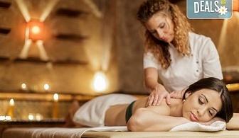 70-минутна кристална терапия - антистрес масаж на цяло тяло, парафинова маска с кристали на стъпала, масаж на лице и скалп с кристална есенция в Студио Модерно е да си здрав