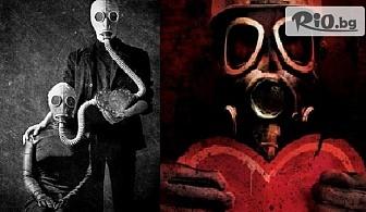 """60-минутна отборна игра в стая на загадките """"Чернобил 86"""", от StaiteTop30"""