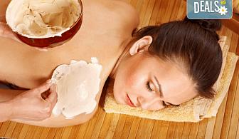 80-минутна релаксираща терапия с класически или релаксиращ масаж и хидратираща маска на цяло тяло в Масажно студио Адонай Елохай!