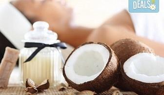 """80-минутна СПА терапия """"Баунти""""! Пилинг с шоколад на цяло тяло и релаксиращ масаж на цяло тяло с био кокосово масло в SPA център Senses Massage & Recreation!"""