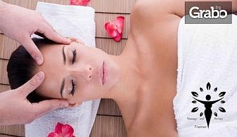 """85-минутна SPA терапия на цяло тяло """"Дар от природата - роза"""""""