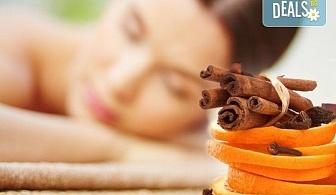 """90-минутна СПА терапия """"Фантазия"""" - дълбоко релаксиращ антистрес масаж на цяло тяло с портокал и канела и пилинг с шоколад от Ganesha!"""
