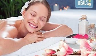 80-минутно блаженство! Романтичен SPA пакет за Нея или Него от SPA център ''Senses Massage & Recreation''!