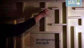 60-минутното приключение от Emergency Escape с играта Направление Неизвестно! Събери отбор, открий мистерията на ключа