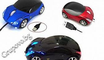 Мишка за компютър във формата на спортна кола в три цвята – син, черен или червен само за 8.99 лв. от онлайн магазин alfashop.bg