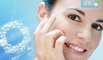 Млада кожа с кислороден пилинг и кислородна неинжективна мезотерапия за лице в Дерматокозметични центрове Енигма!