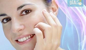 Млада кожа с колагенова терапия с ултразвук и ампула според типа кожа в салон за красота Респект