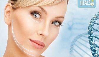 За млада и красива кожа! Кислородна терапия за лице и радиочестотен лифтинг или безиглена мезотерапия в козметичен център DR.LAURANNЕ