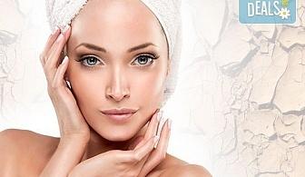 Млада и здрава кожа! Избелваща терапия за лице с гликолов пилинг и лифтинг ефект в козметично студио Ма Бел!