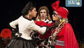 """Много смях с героите на Гогол в """"Женитба""""! Гледайте на 03.11. в Театър ''София'', от 19ч., билет за един"""